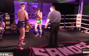 Watch: Ryan Cremin v Senan Coakley - Capital 1