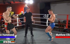 Watch: Lee Hammond vs Matthew Elliott - Deliverance 6