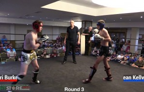Watch: Ruairi Burke vs Sean Kelly - Premier Fight Night 2