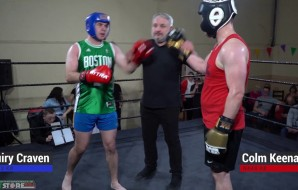 Watch: Colm Keenan vs Ruiry Craven - Fighting Spirit