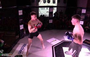 Watch: Lewis Byrne vs Lee McDonnell - Cage Conflict 3